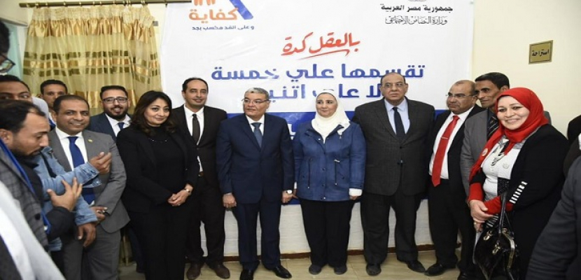 التضامن: استئناف حملات طرق الأبواب لمشروع (2 كفاية) وانتهاء تطوير 31 عيادة تنظيم أسرة