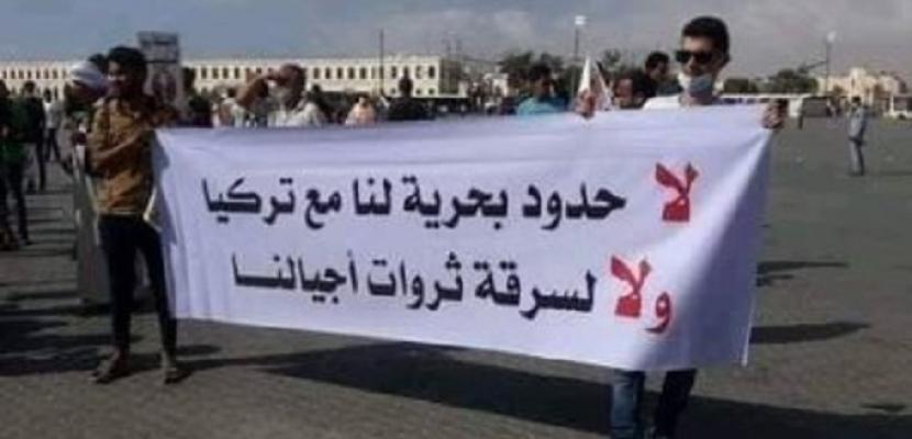 مظاهرات ببنغازي ضد التدخل التركي في ليبيا