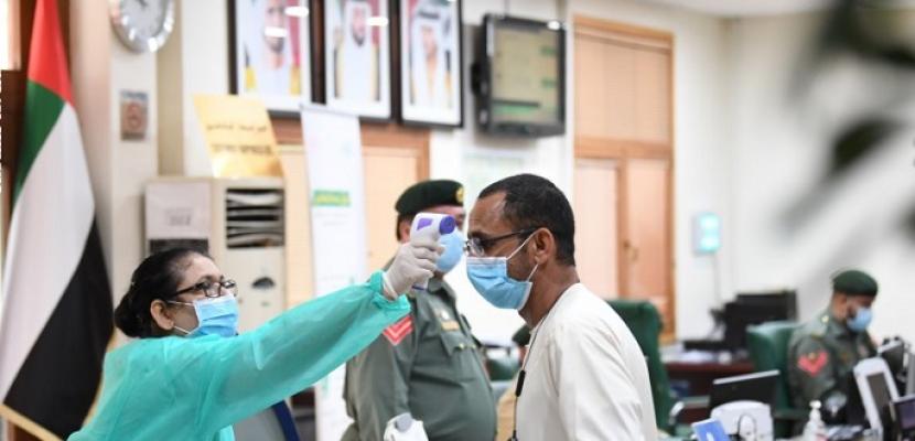 الإمارات تسجل 1205 حالات إصابة جديدة بفيروس كورونا