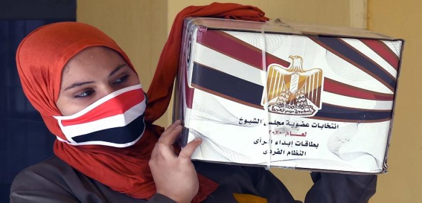 مجلس الشيوخ 2020 .. المصريون يواصلون الإدلاء بأصواتهم في اليوم الثاني والأخير لانتخابات مجلس الشيوخ