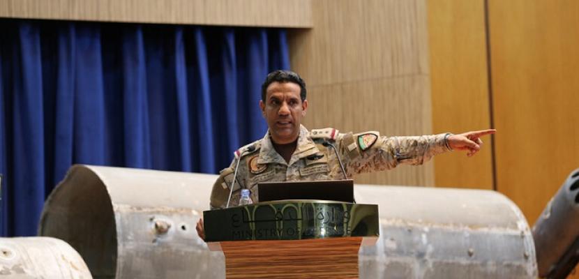 التحالف العربي يعترض طائرة مسيرة مفخخة أطلقها الحوثيون صوب خميس شميط