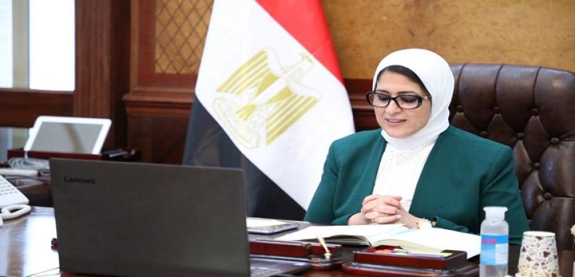 وزيرة الصحة تستعرض خلال اجتماع مجلس الوزراء آخر المستجدات المتعلقة بفيروس كورونا