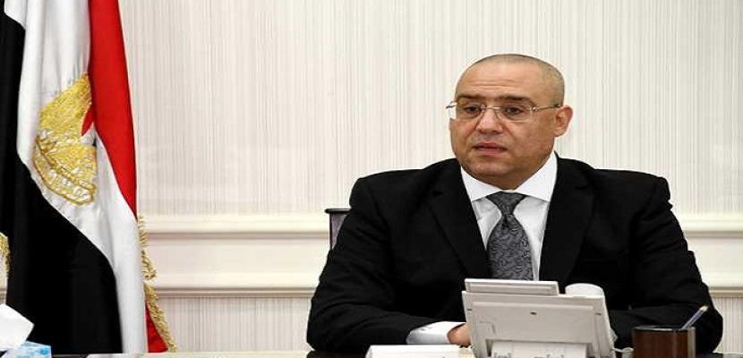 وزير الإسكان يتابع مخططات تنمية أراضي الساحل الشمالي الغربي