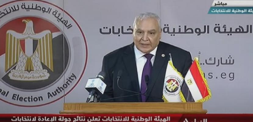 """رئيس """"الوطنية للانتخابات"""" يعلن نتائج الجولة الثانية من انتخابات مجلس الشيوخ"""