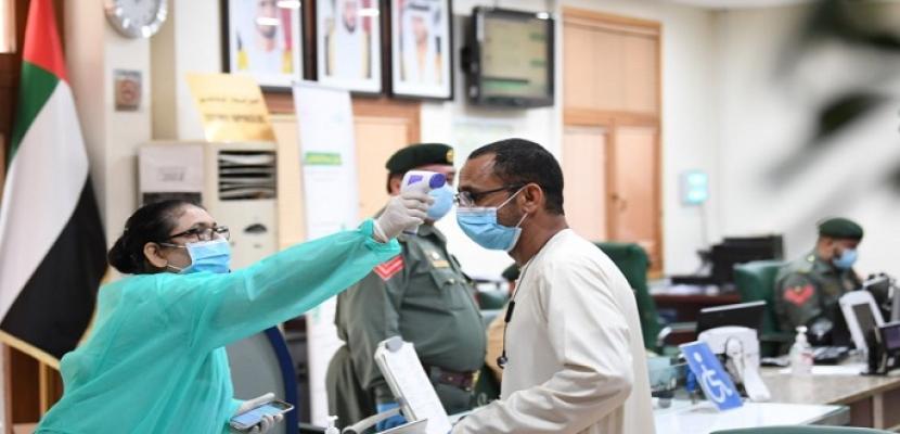 الصحة الإماراتية: تسجيل 1305 إصابات جديدة بفيروس كورونا