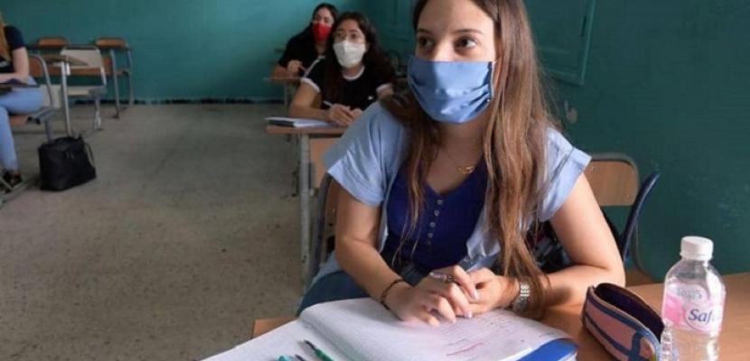 بدء الدراسة فى تونس رغم المخاوف من موجة ثانية لكورونا