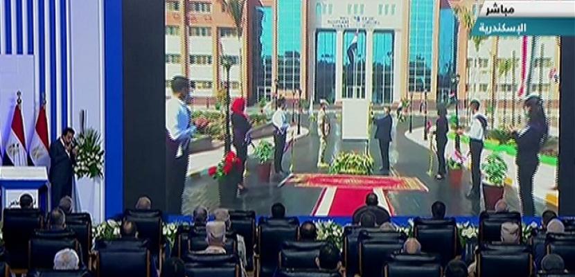 الرئيس السيسي يفتتح عدداً من المنشآت التعليمية عبر الفيديو كونفرانس