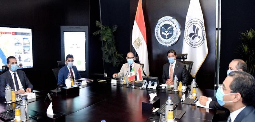 رئيس هيئة الاستثمار يبحث مع سفير المكسيك سبل زيادة الاستثمارات المكسيكية في مصر