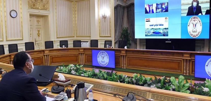 بالصور.. عبر الفيديو كونفرانس: رئيس الوزراء يتابع المشروعات والمبادرات الجاري تنفيذها في محافظة الوادي الجديد
