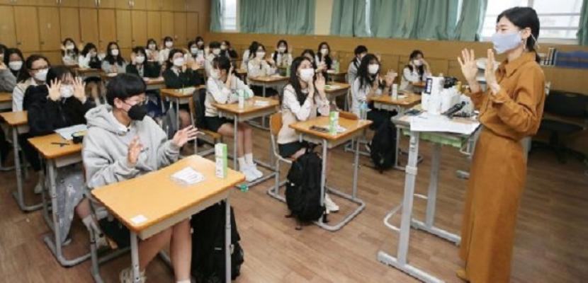 كوريا الجنوبية: عودة الطلاب في سول والمناطق المحيطة إلى المدارس وسط تباطؤ كورونا