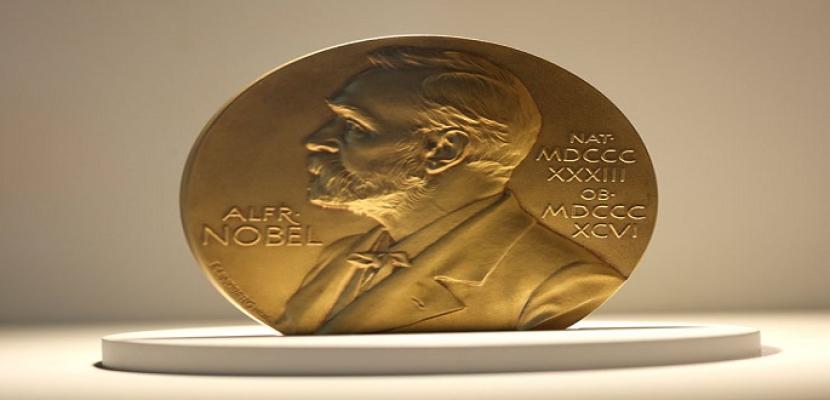 حفل محدود لجائزة نوبل للسلام 2020 في أوسلو بسبب جائحة كورونا