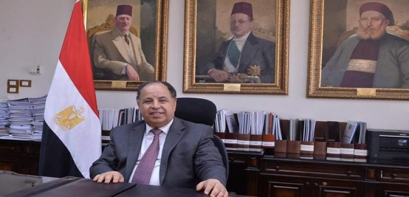 وزير المالية: الأداء المالي للاقتصاد المصرى فى ظل كورونا فاق التوقعات بشهادة صندوق النقد الدولي