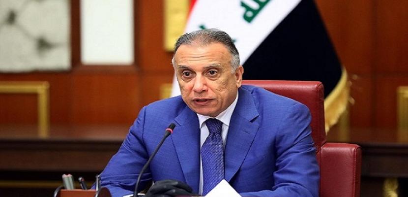 الكاظمي: الحوار الاستراتيجي الأمريكي العراقي تمثل بوابةً لاستعادة الوضع الطبيعي في العراق