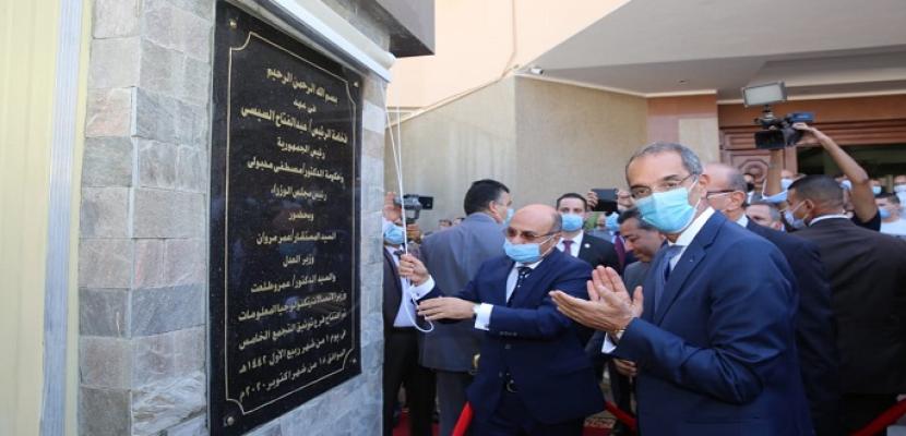 بالصور.. وزيرا العدل والاتصالات يشهدان إطلاق نظام تجديد الحبس الاحتياطي عن بعد