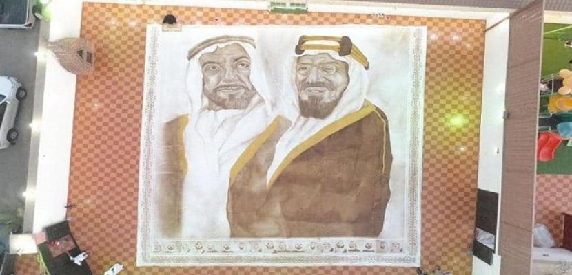 """بأكبر """"لوحة قهوة"""".. سعودية تدخل موسوعة جينيس"""