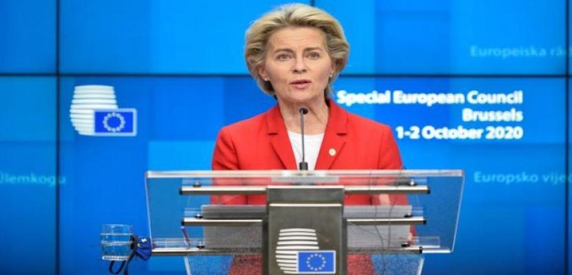 الاتحاد الأوروبي: سنبلغ مجموعة العشرين الإبقاء على الدعم المرتبط بتفشي كورونا