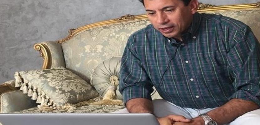 """بالصور.. وزيرا الشباب والبيئة يطلقان فعاليات مبادرة """"مصر الجميلة"""" على مستوى الجمهورية عبر الفيديو كونفرانس"""