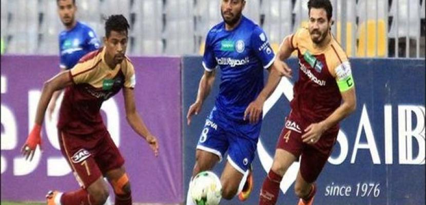 تعادل مصر للمقاصة وسموحة سلبيا في الدوري الممتاز