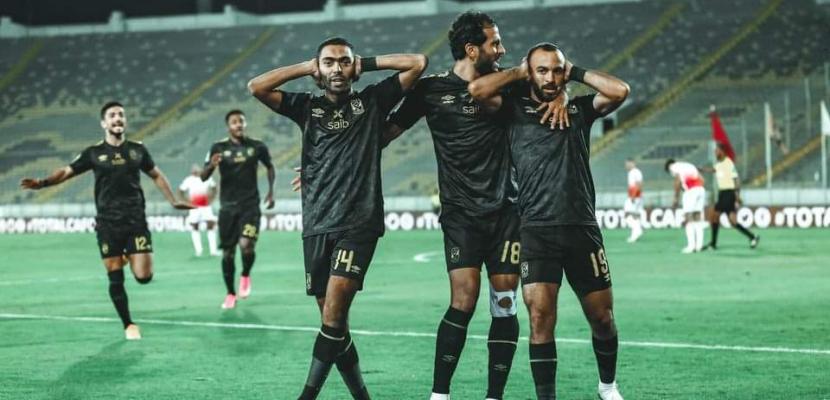 الأهلي يفوز على الوداد المغربي بهدفين نظيفين في ذهاب نصف نهائي دوري أبطال أفريقيا