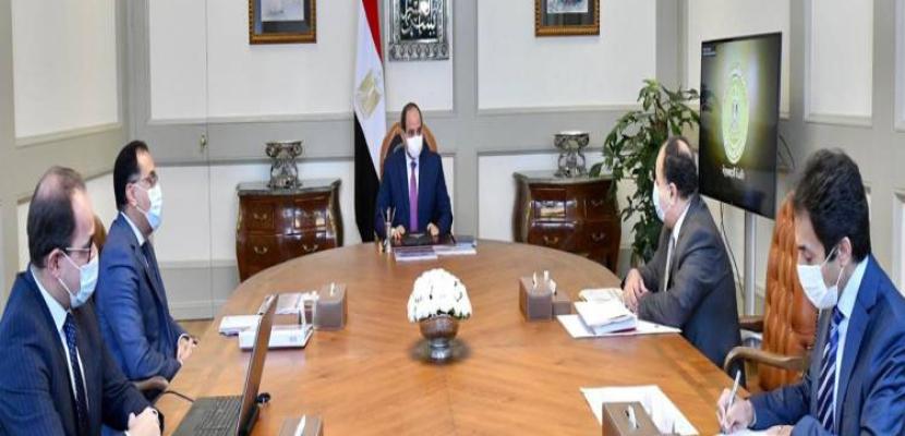 الرئيس السيسي يتابع نتائج مراجعة برنامج صندوق النقد الدولي في مصر