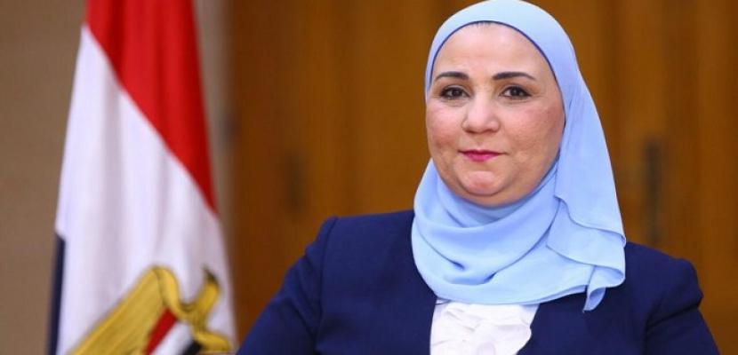 """""""التضامن"""" توقع بروتوكول تعاون بهدف دعم قطاع الحرف اليدوية في مصر"""
