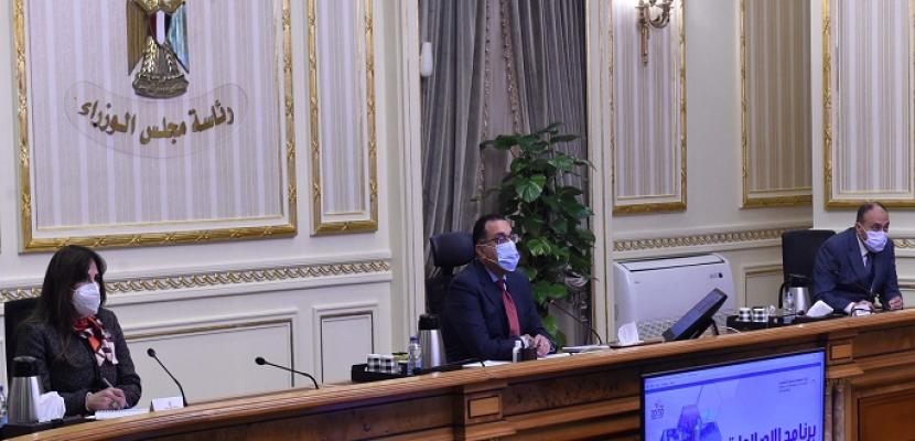 بالصور.. رئيس الوزراء يستكمل مناقشة برنامج الإصلاحات الهيكلية ذات الأولوية للاقتصاد