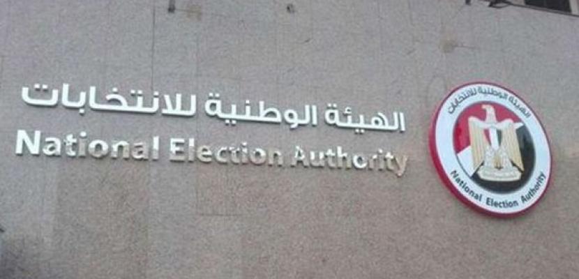 """السفارات والقنصليات بالخارج تواصل تسلم مظاريف التصويت البريدي للمواطنين المصريين في انتخابات """"النواب"""""""
