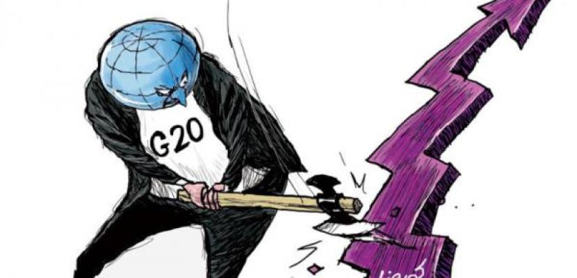 قمة العشرين تستهدف مواجهة كورونا