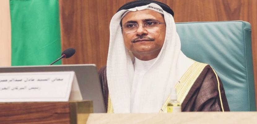 رئيس البرلمان العربي يُثمن مخرجات قمة العشرين التي استضافتها السعودية