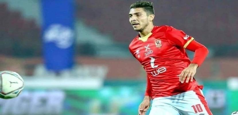 الأهلي يجدد عقدي محمد شريف وعلي لطفي