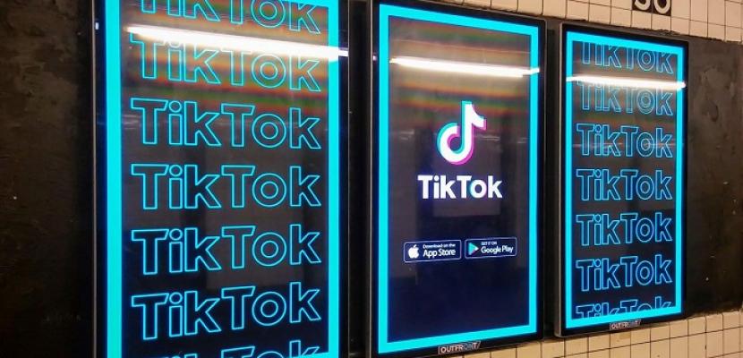 """عطل فني يصيب تطبيق""""TikTok"""""""