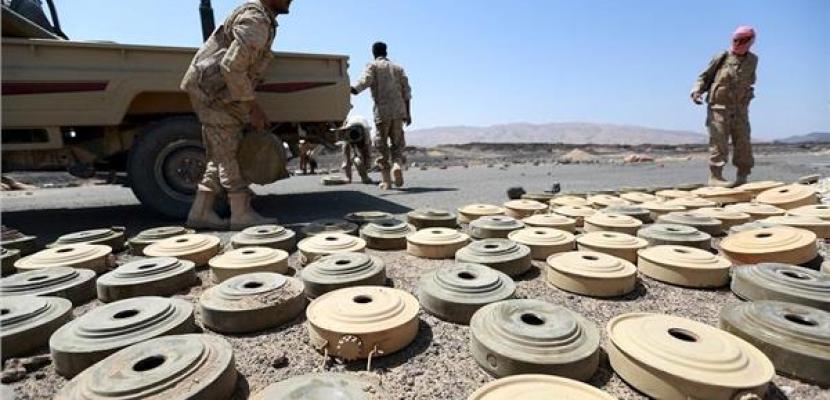 إتلاف 1600 لغم زرعتها مليشيا الحوثي في منطقة باب المندب باليمن