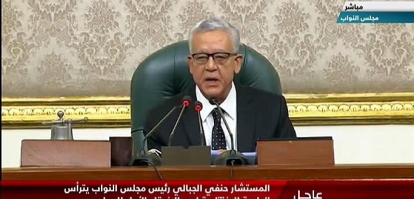 ..المستشار حنفي جبالي رئيس مجلس النواب  تاريخ طويل من العمل الدستوري والقانون