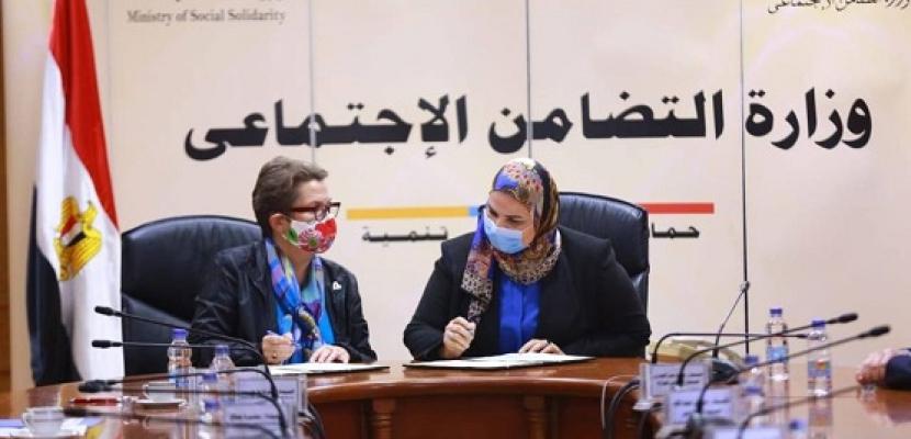 بالصور.. بروتوكول تعاون بين التضامن الاجتماعي والأمم المتحدة لتطوير مؤسسات الرعاية الاجتماعية