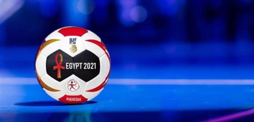 مونديال اليد.. كورونا التحدي الحقيقي لـ مصر 2021