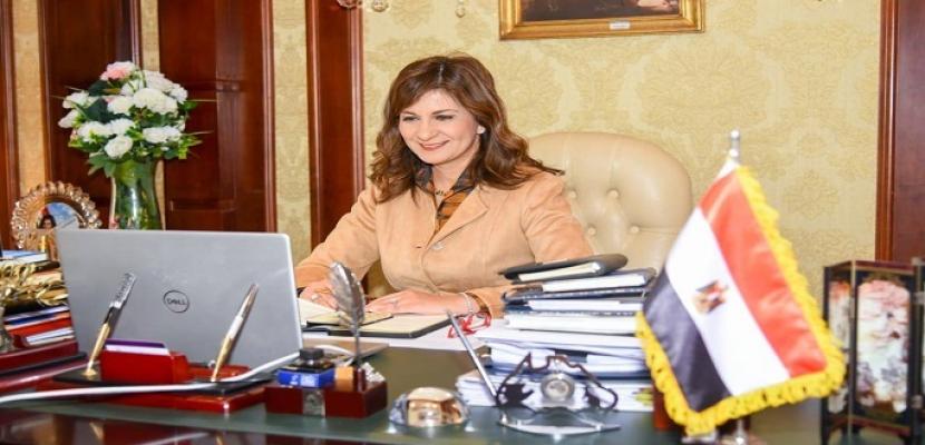 وزيرة الهجرة: الدولة حريصة على دعم الشباب وتحفيز طاقاتهم لتحقيق رؤية مصر  2030