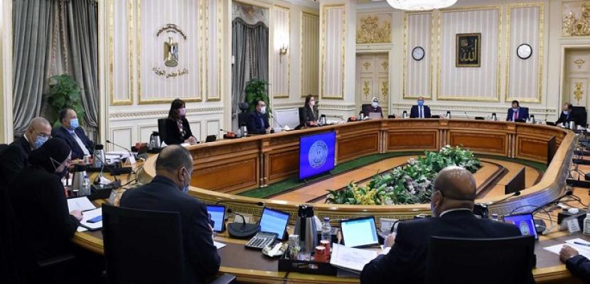 مجلس الوزراء يوافق على تشكيل لجنة هندسية لمعاينة عمارتى الزمالك