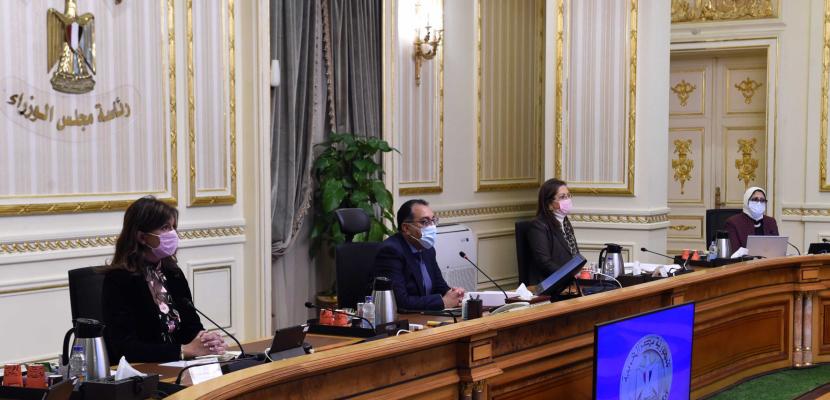 """وزيرة الصحة تستعرض جهود مواجهة فيروس """"كورونا"""" وموقف الإصابات"""