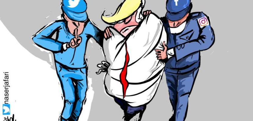 شبكات التواصل الاجتماعي تحظر ترامب