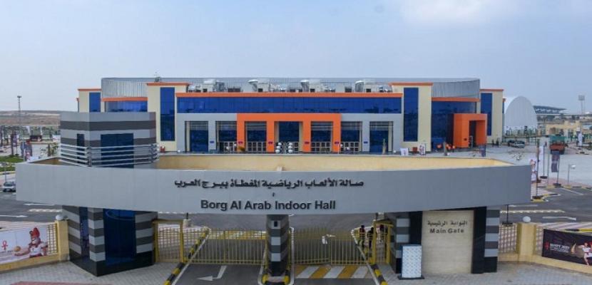 """""""برج العرب"""" تنهي الاستعدادات لاستضافة مباريات كأس العالم لكرة اليد"""