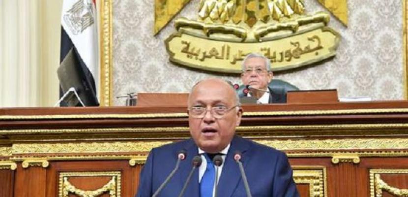 وزير الخارجية أمام مجلس النواب: سياسة مصر الخارجية قائمة على التوازن والتنوع والاستراتيجية