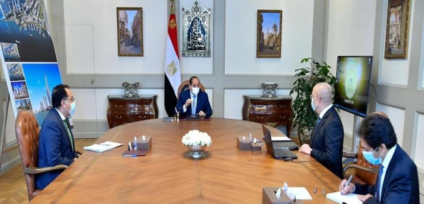 الرئيس السيسي يوجه بالعمل على الانتهاء من مشروعات الإسكان بالمدن الجديدة