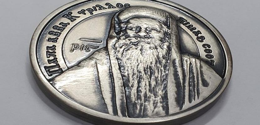 وزير المالية: ميداليات تذكارية لبطاركة الكنيسة الأرثوذكسية.. تعكس وحدتنا الوطنية