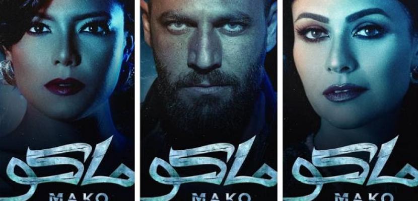"""ناهد السباعي: """"ماكو"""" فيلم صعب لوقوع أحداثه في قاع البحر"""