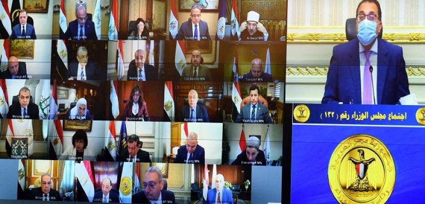 مجلس الوزراء يوافق على عدد من القرارات الهامة