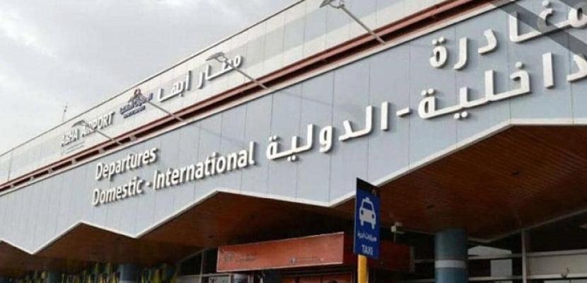 التحالف العربي يعلن إحباط هجوم جوي شنه الحوثيون على مطار أبها