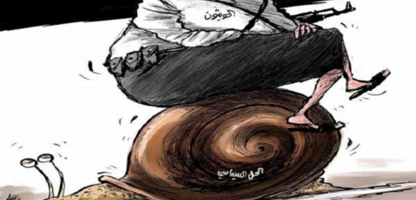 الحوثيون يعرقلون مسار الحل السياسي