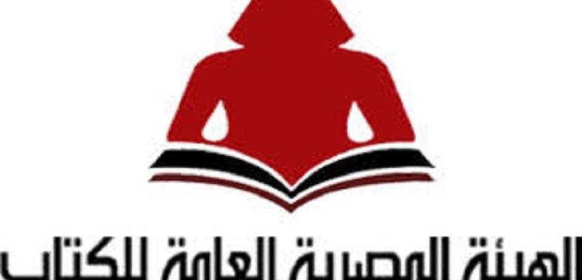 هيئة الكتاب تستعد لمعرض القاهرة الدولى بخطة للانتهاء من طبع الكتب المتأخرة