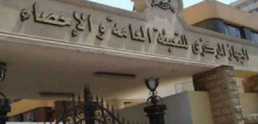 المركزي للإحصاء:عدد الإناث في مصر 48.5 مليون نسمة حتى الأول من يناير 2021
