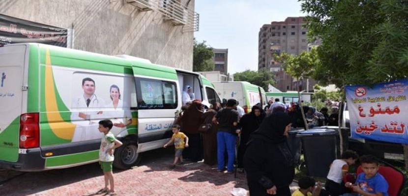 وزارة الصحة تطلق اليوم قوافل طبية فى 12 محافظة فى مختلف انحاء الجمهورية